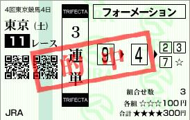 20111015東京11R-2.png