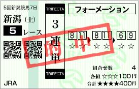 20111105新潟5R-2.png
