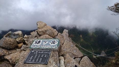 04鎌ヶ岳.jpg