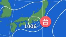 台風2.png