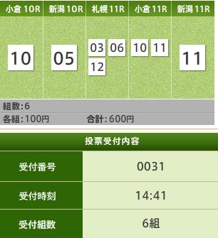 win5_0904-2.png