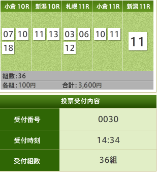win5_0904.png