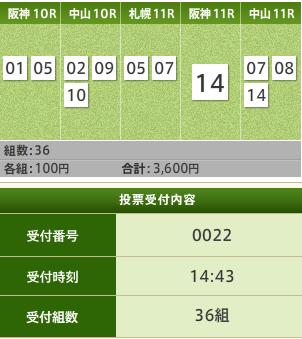 win5_0911.png