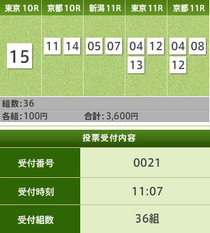 win5_1016-1.png